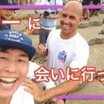 五輪サーフィン男子 銀メダリスト 五十嵐カノア選手のサーフボードを取材していた!